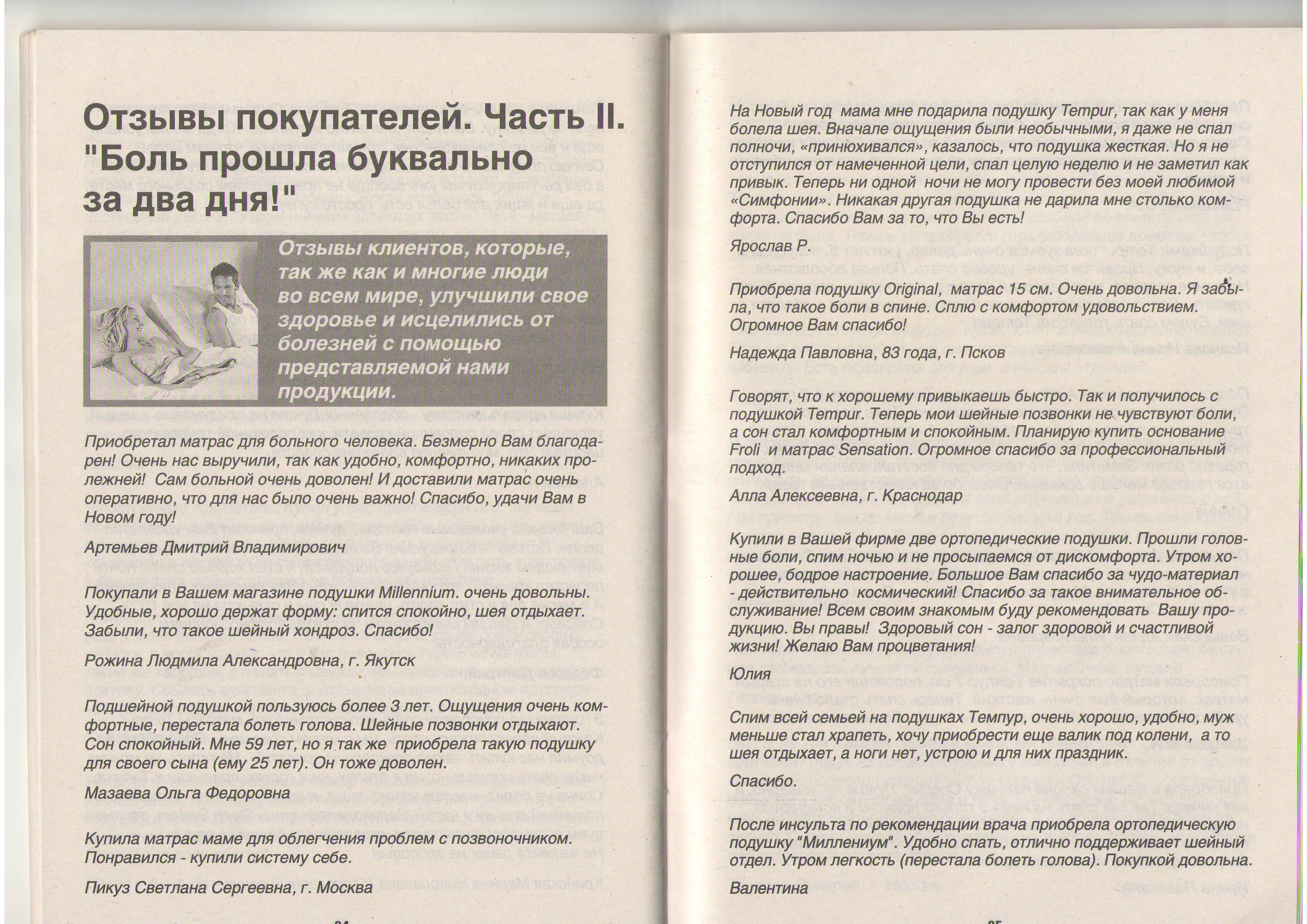 маркетинговые материалы DmitryKireev.com