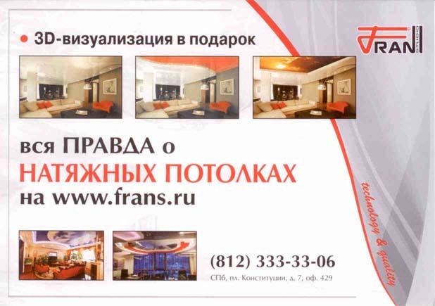 разбор рекламной листовки на сайте DmitryKireev.com