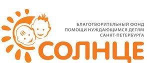 logo-sunfond