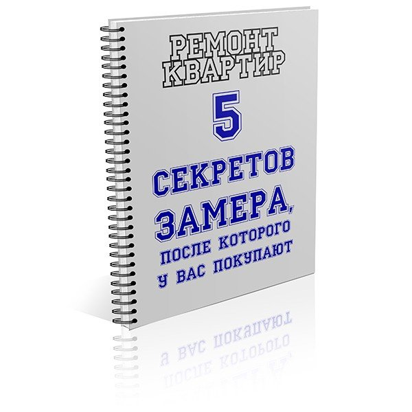 как продавать на замере dmitrykiree.com