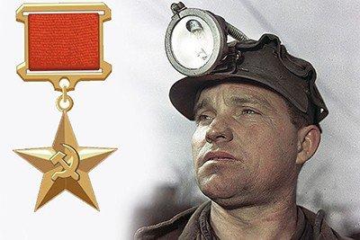 трудовой героизм dmitrykireev.com