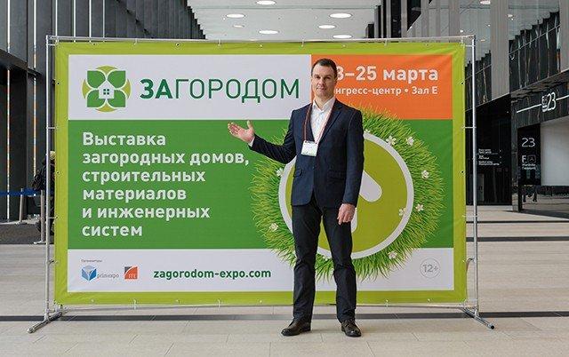 """Мое выступление на выставке """"Загородом-2018"""" в Экспофоруме"""