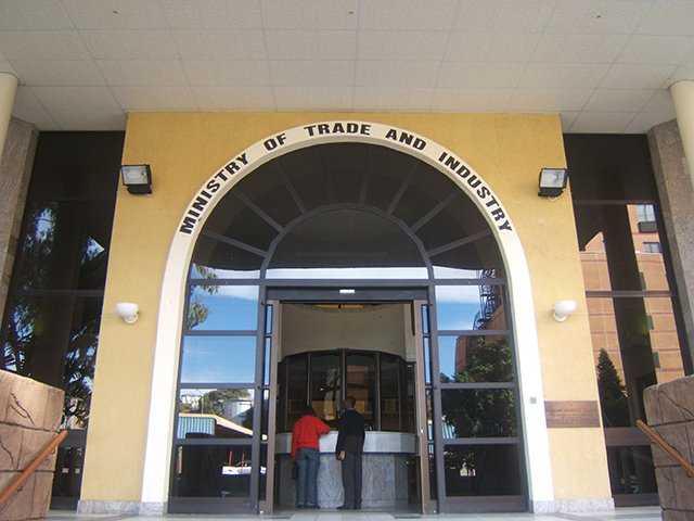 министерство торговли и промышленности намибии